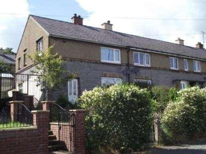 2 Bedrooms Terraced House for sale in Min Y Ddol, Bangor, Gwynedd, LL57