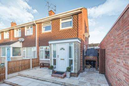 3 Bedrooms End Of Terrace House for sale in Martley Road, St Johns, Worcester, Worcestershire