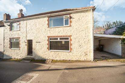 3 Bedrooms Terraced House for sale in Combwich, Bridgwater, Somerset