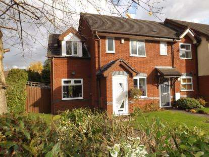 3 Bedrooms Semi Detached House for sale in Kerswell Drive, Monkspath, Solihull, West Midlands