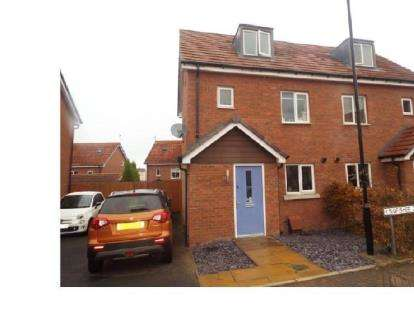 3 Bedrooms Semi Detached House for sale in Kingfisher Close, Coventry, West Midlands