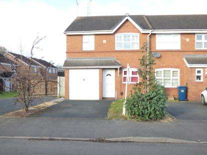 3 Bedrooms End Of Terrace House for sale in Ferry Farm Drive, Meadowcroft Park, Stafford, Staffordshire