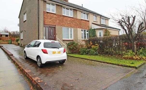 3 Bedrooms Detached House for sale in Menteith Avenue, Bishopbriggs, Glasgow