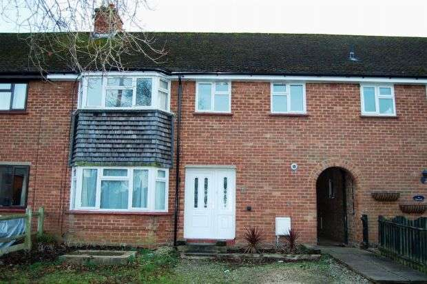 4 Bedrooms Terraced House for sale in Oaklands, Weedon, Northampton NN7 4RH