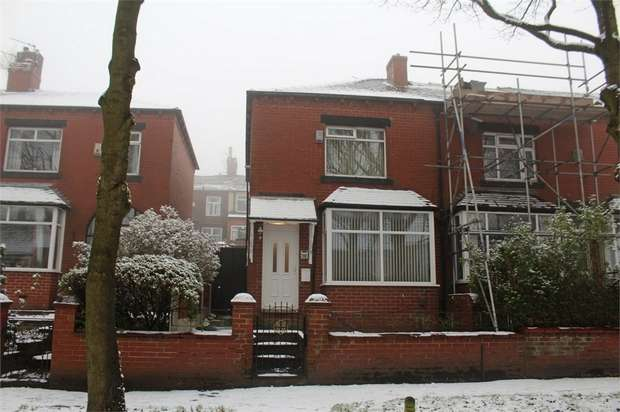 2 Bedrooms End Of Terrace House for sale in Eric Street, Oldham, Lancashire