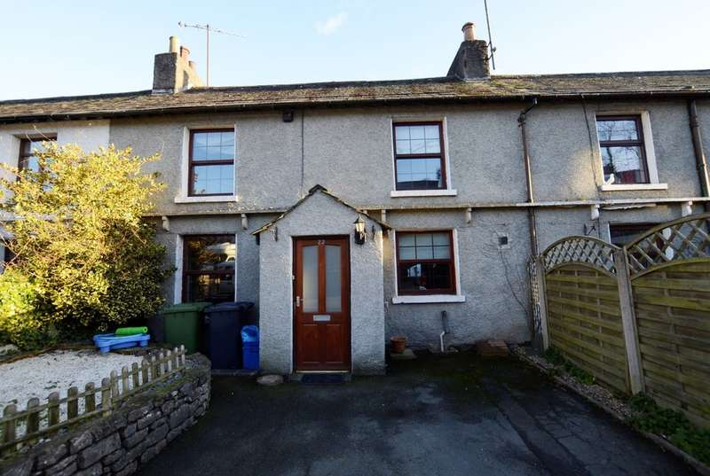 2 Bedrooms Terraced House for sale in Low Cottages, Endmoor