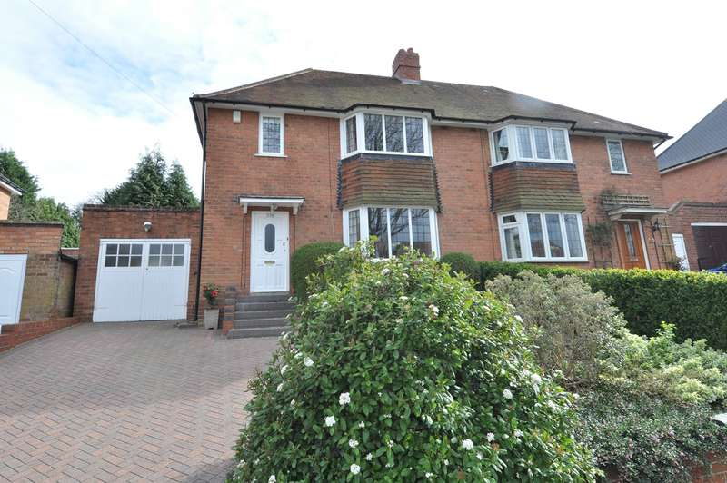 3 Bedrooms Semi Detached House for sale in Heath Road South, Bournville Village Trust, Northfield, B31