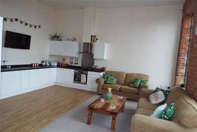 1 Bedroom Flat for rent in Victoria Mill, Draycott, DE72 3WH