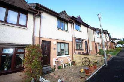 2 Bedrooms Terraced House for sale in Woodfield, Uddingston