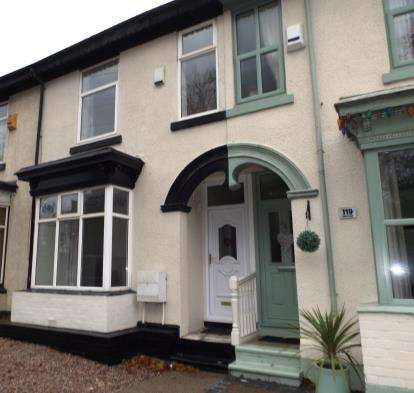 3 Bedrooms Terraced House for sale in Tipton Road, Woodsetton, Dudley, West Midlands