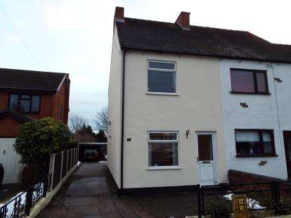2 Bedrooms End Of Terrace House for sale in Burntwood Road, Norton Canes, Cannock, Staffordshire