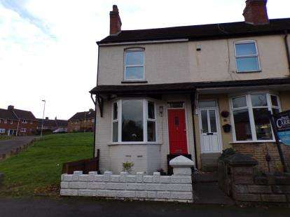 2 Bedrooms End Of Terrace House for sale in Daw End Lane, Walsall, West Midlands