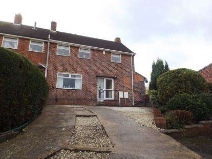 3 Bedrooms Semi Detached House for sale in Newby Road, Newbold, Chesterfield, Derbyshire