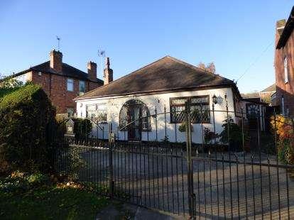 3 Bedrooms Bungalow for sale in Stanton Road, Sandiacre, Nottingham, Nonttingham