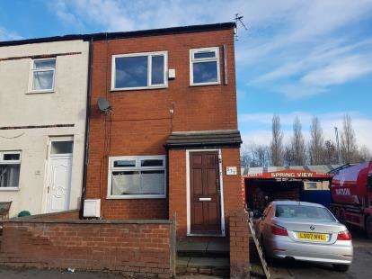 3 Bedrooms End Of Terrace House for sale in Warrington Road, Wigan, Greater Manchester, ., WN3