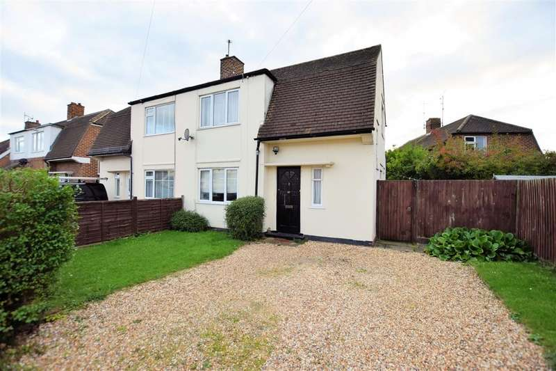 2 Bedrooms Semi Detached House for sale in Farrowdene Road, Reading, RG2