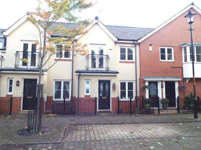 2 Bedrooms Terraced House for sale in Baltic Court, Westoe Crown Village, South Shields, Tyne and Wear, NE33