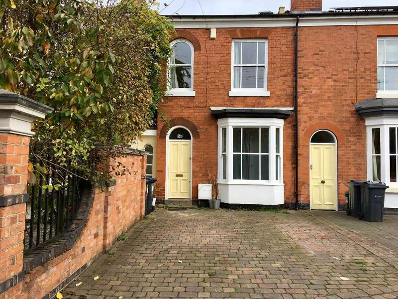 4 Bedrooms Semi Detached House for sale in Serpentine Road, Harborne, Birmingham, B17 9RE