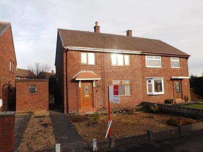 3 Bedrooms Semi Detached House for sale in Holly Road, Golborne, Warrington, Greater Manchester