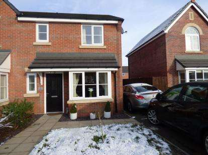 3 Bedrooms Semi Detached House for sale in Kingfisher Crescent, Sandbach, Cheshire