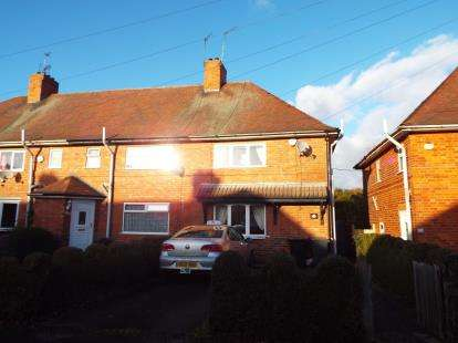 3 Bedrooms End Of Terrace House for sale in Dennis Avenue, Beeston, Nottingham