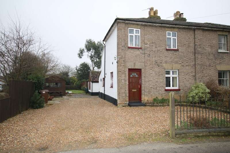 4 Bedrooms Semi Detached House for sale in Hargham Road, ATTLEBOROUGH