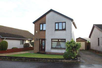 3 Bedrooms Detached House for sale in Lairds Hill Place, Kilsyth