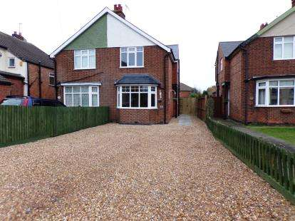 3 Bedrooms Semi Detached House for sale in Barkby Road, Syston, Leicester, Leicestershire