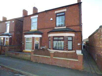 2 Bedrooms Semi Detached House for sale in Oakland Avenue, Long Eaton, Nottingham