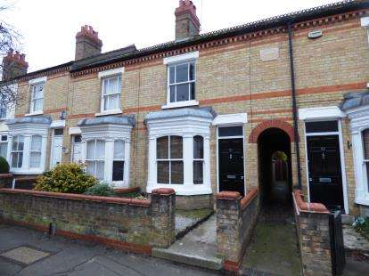 3 Bedrooms Terraced House for sale in Queens Road, Fletton, Peterborough, Cambridgeshire