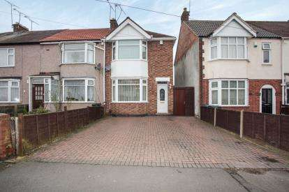 2 Bedrooms End Of Terrace House for sale in Capmartin Road, Radford, Coventry, West Midlands