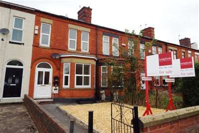 2 Bedrooms Flat for rent in Station Road, Swinton