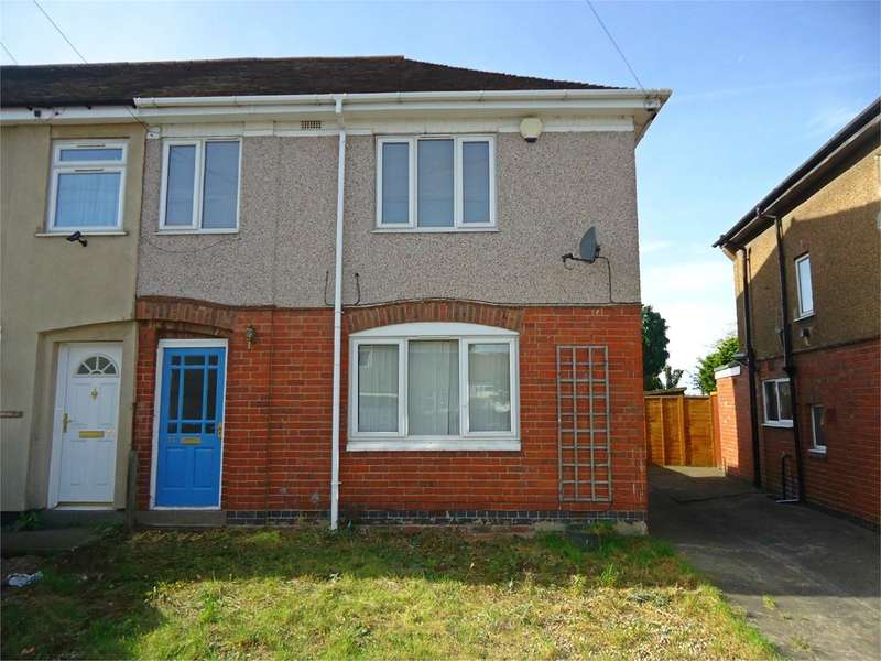 3 Bedrooms End Of Terrace House for sale in Ivanhoe Avenue, Attleborough, Nuneaton, CV11