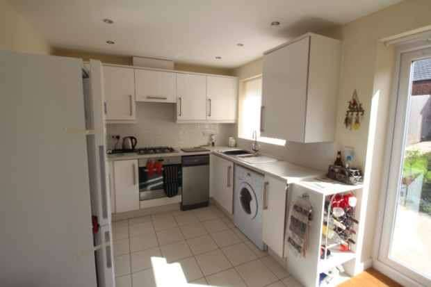 3 Bedrooms Terraced House for sale in Ferridays Fields, Telford, Shropshire, TF7 5GJ