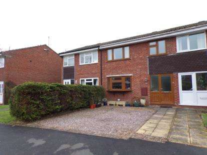 3 Bedrooms Terraced House for sale in Trevelyan Crescent, Warwickshire