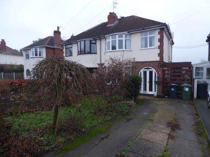 3 Bedrooms Semi Detached House for sale in Main Road, Smalley, Ilkeston, Derbyshire