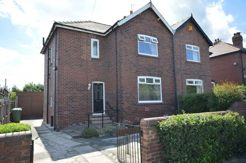 3 Bedrooms Semi Detached House for sale in Weeland Road, Sharlston Common, Wakefield
