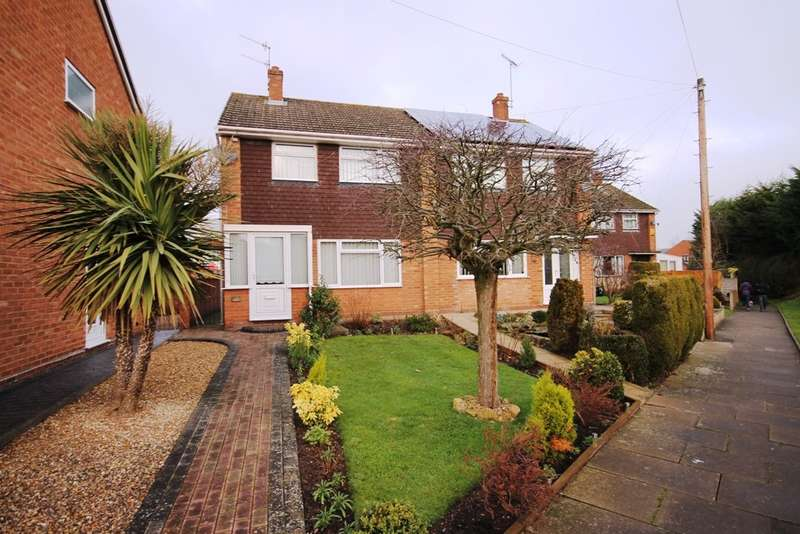 3 Bedrooms Semi Detached House for sale in Osier Close, Worcester, WR5