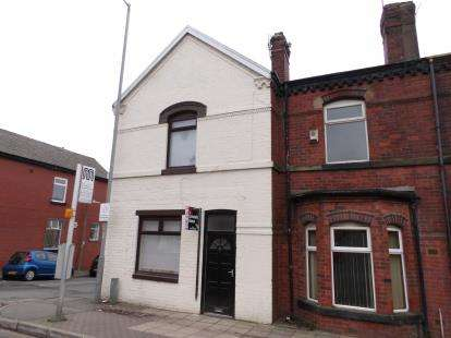 2 Bedrooms End Of Terrace House for sale in Chorley New Road, Horwich, Bolton, Greater Manchester, BL6