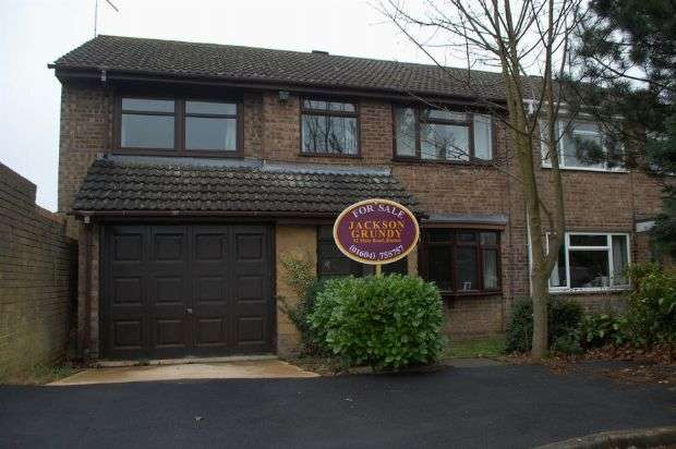 4 Bedrooms Semi Detached House for sale in Smither Way, Bugbrooke, Northampton NN7 3PT