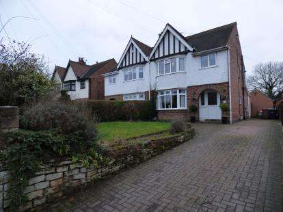 3 Bedrooms Semi Detached House for sale in Draycott Road, Breaston, Derby, Derbyshire