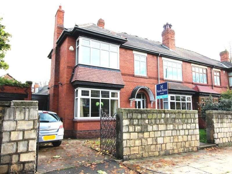 5 Bedrooms Semi Detached House for sale in Thorne Road, Doncaster, DN1