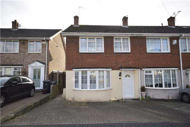 3 Bedrooms End Of Terrace House for sale in Rowan Close, BRISTOL, BS16 3LT