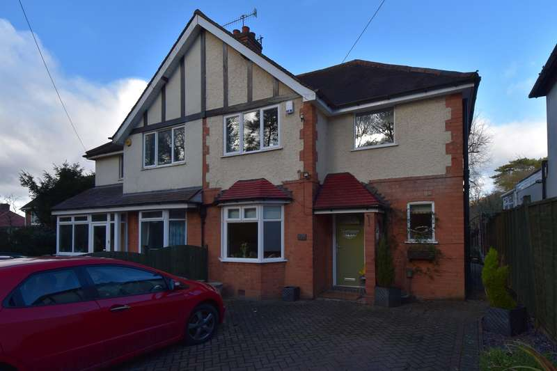 3 Bedrooms Semi Detached House for sale in Old Birmingham Road, Marlbrook, Bromsgrove, B60