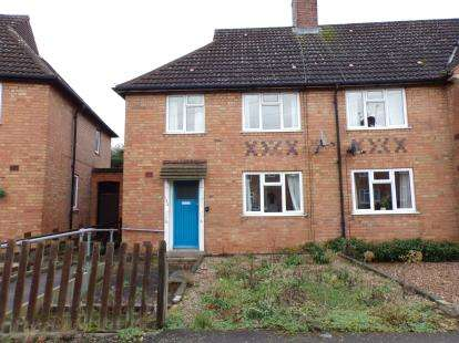3 Bedrooms End Of Terrace House for sale in Valance Road, Braunstone, Leicester, Leicestershire