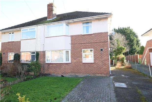 2 Bedrooms Maisonette Flat for sale in Orchard Avenue, CHELTENHAM, Gloucestershire, GL51 7LE