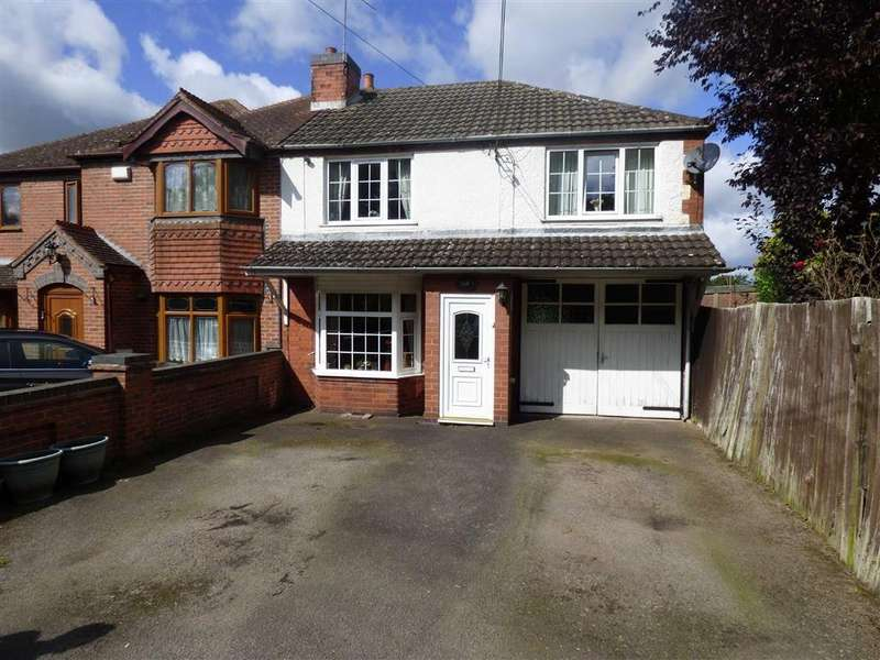 3 Bedrooms Semi Detached House for sale in Breach Oak Lane, Corley