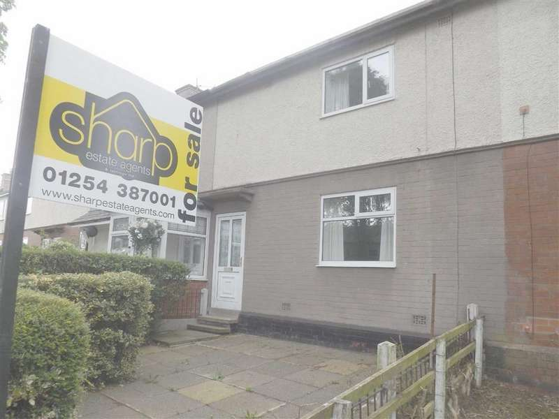 2 Bedrooms Terraced House for sale in Ribblesdale Avenue, Accrington