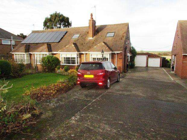 3 Bedrooms Semi Detached Bungalow for sale in SEATON LANE, SEAHAM, SEAHAM DISTRICT