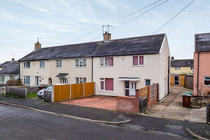 3 Bedrooms Property for sale in Bransdale Road, Nottingham, NG11